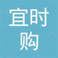 北京云星物业管理有限公司