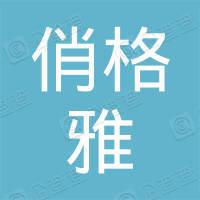 北京欧酷贸易有限公司