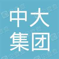 浙江中大集团控股有限公司
