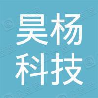 广州昊杨科技部
