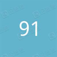 深圳市翠豪园进出口有限公司