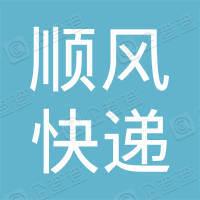 利辛县顺风快递有限公司