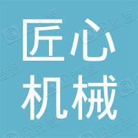 赣州市匠心机械租赁有限公司