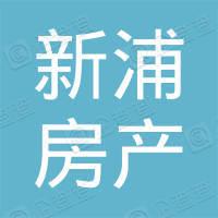 南京新浦房产测绘有限公司