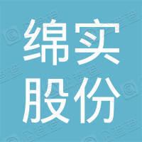 绵阳市汽车实验驾驶技术学校股份有限公司