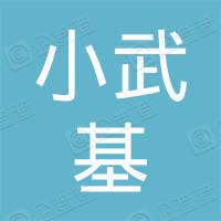 北京朝龙小武基不锈钢市场有限公司
