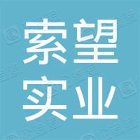 福州苍福广告有限公司