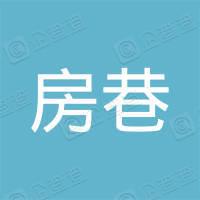 张家港市九房巷日用洗涤剂加工厂