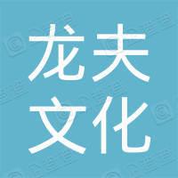 乐之宝(广州)文化创意有限公司