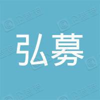 上海弘募电子科技有限公司