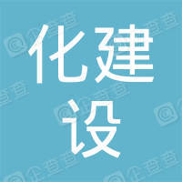 江苏大鼎城镇化建设投资有限公司