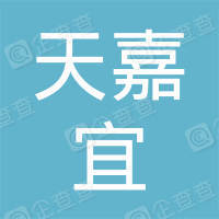 深圳市天嘉宜贸易有限公司