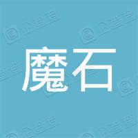马鞍山市魔石泡泡鱼企业管理有限责任公司