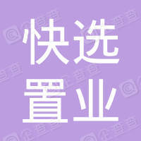 珠海市双辉房地产投资咨询有限公司南屏分公司
