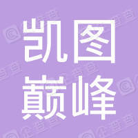北京凯图巅峰户外运动有限公司