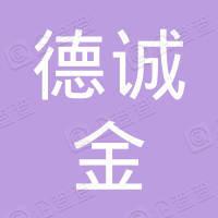 上海德诚金农业科技有限公司第五十六分公司