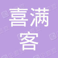 苏州喜满客京华影城管理咨询有限公司