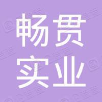 丹阳油力狮汽配有限公司