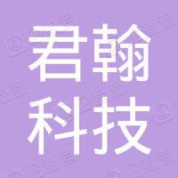 苏州菜瓜信息技术有限公司