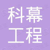 南京建晖商贸有限公司
