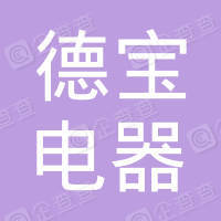 浙江德宝电器有限公司
