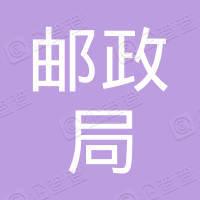 抚顺市邮政局报刊销售总公司东洲商场报刊零售亭