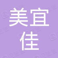 广州美宜佳便利店管理有限公司