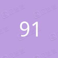 深圳市旺富通科技有限公司