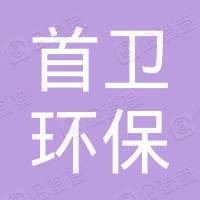中宴(北京)餐饮管理有限公司