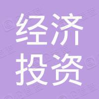 芦台经济开发区城市建设投资有限公司