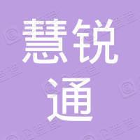 深圳微豹智能系统有限公司