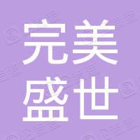 云网客(北京)网络科技有限公司