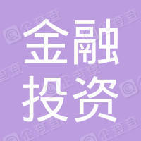 广西金融投资集团城建发展有限公司