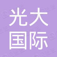 上饶市光大国际旅行社有限公司信州区朝阳镇门市部