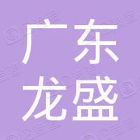 深圳市洋东建筑安装工程有限公司