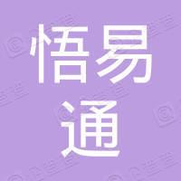 苏州天子骄子文化传播有限公司