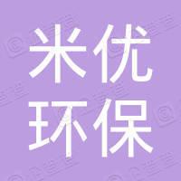 成都米优环保新材料有限公司