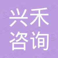北京施儿佳商贸有限公司