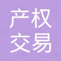 上海农村产权交易所有限公司