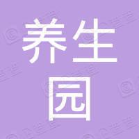 深圳市龙岗区养生园干货行