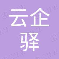 西安金湘玉网络科技有限公司