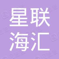 北京星潼文化发展有限公司