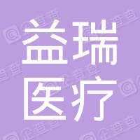京山市益瑞医疗经营部联合广场店