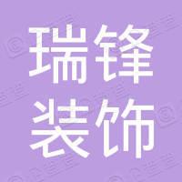 深圳市嘉信信息技术有限公司