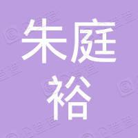 藤县富民水牛养殖有限公司