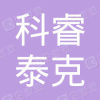宁波科睿泰克新材料科技有限公司