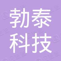 杭州勃泰科技有限公司