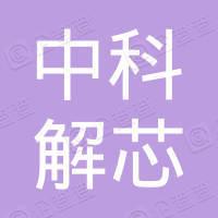 北京红运数字文化传媒有限公司