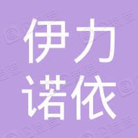 北京伊力诺依投资有限公司