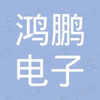 杭州展恒刻章服务有限公司